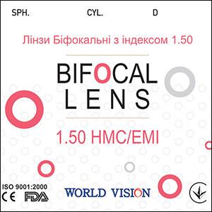 1-50-bifocal_hmc