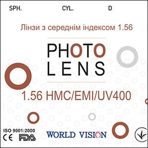1-56-photo_hmc-emi