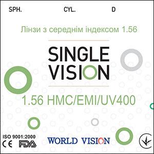 1-56_hmc-emi