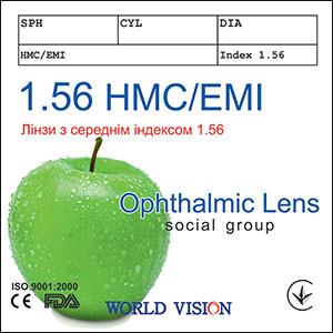 1-56_hmc-social