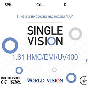 1-61_hmc-emi