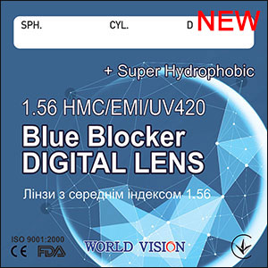 World Vision 1.56 Blue Blocker HMC+EMI+UV420+EP (Korea)