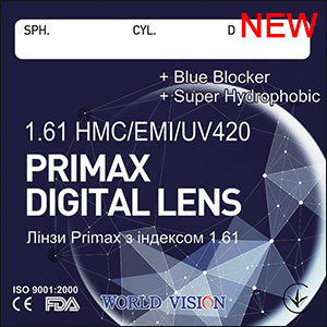 1-61-primax_digital-2