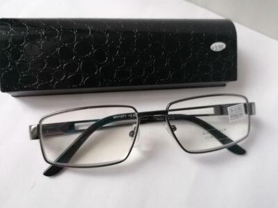 Мужские очки Good Luck WH1071-C1 в футляре