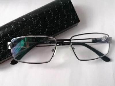 Мужские очки Good Luck WH1071-C1 +2,50 в футляре