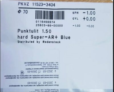 Полимерная компьютерная линза Rodenstock Punktulit 1.5 Hard Super-AR+Blue