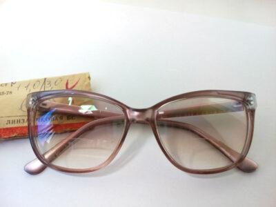 Женские тонированные бифокальные очки +1,00/+3,00 с центровкой 66-68мм.