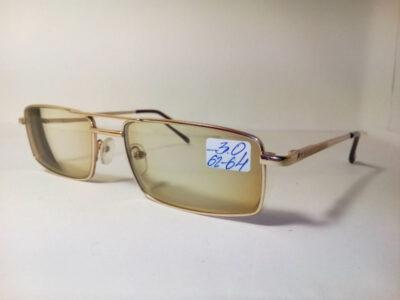 Мужские фотохромные очки -3,00 с межцентровым расстоянием 62-64мм