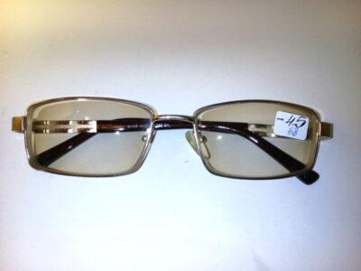 Мужские фотохромные очки -4,50 с межцентровым расстоянием 68мм